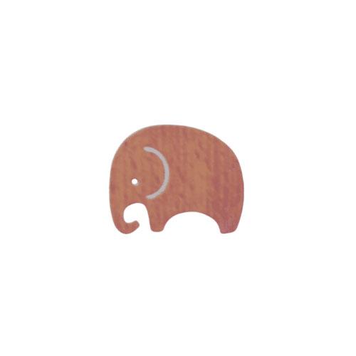 slonče