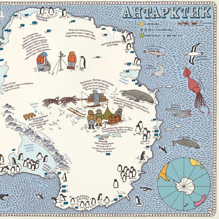atlas-za-decu-karte-sveta