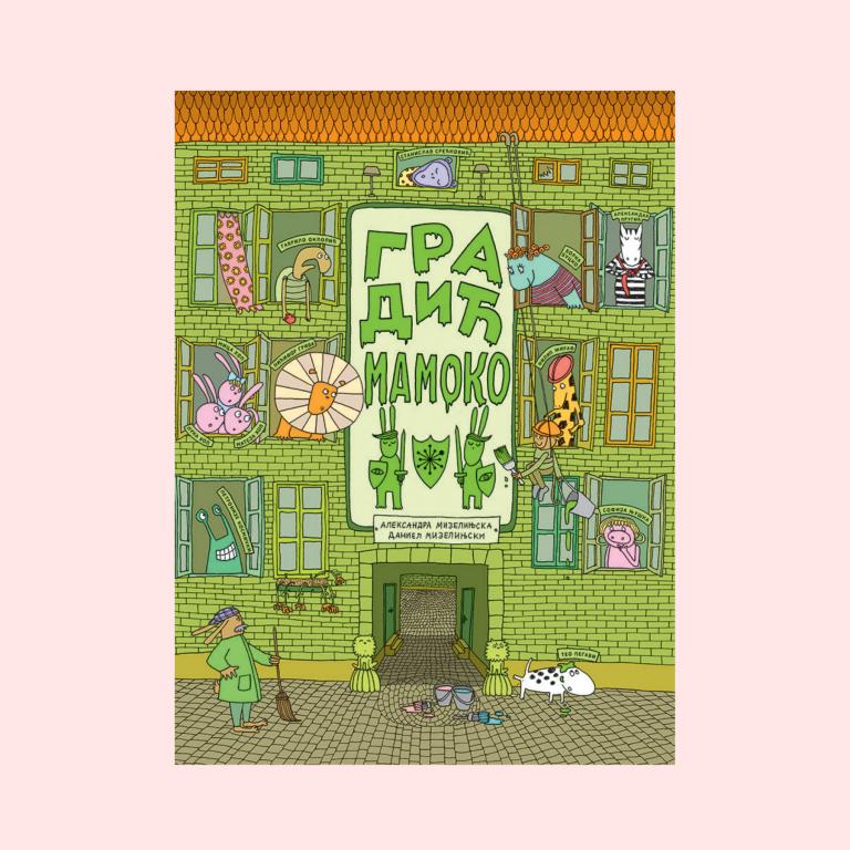 knjiga-za-decu-gradic-mamoko